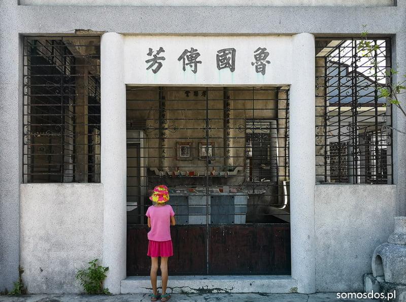 Cmentarz Chiński