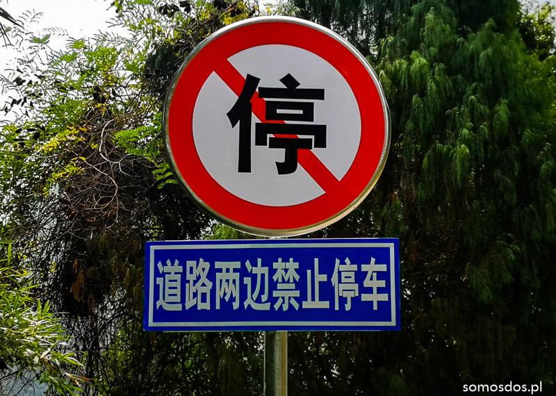 Chiny. Znak zakazu.
